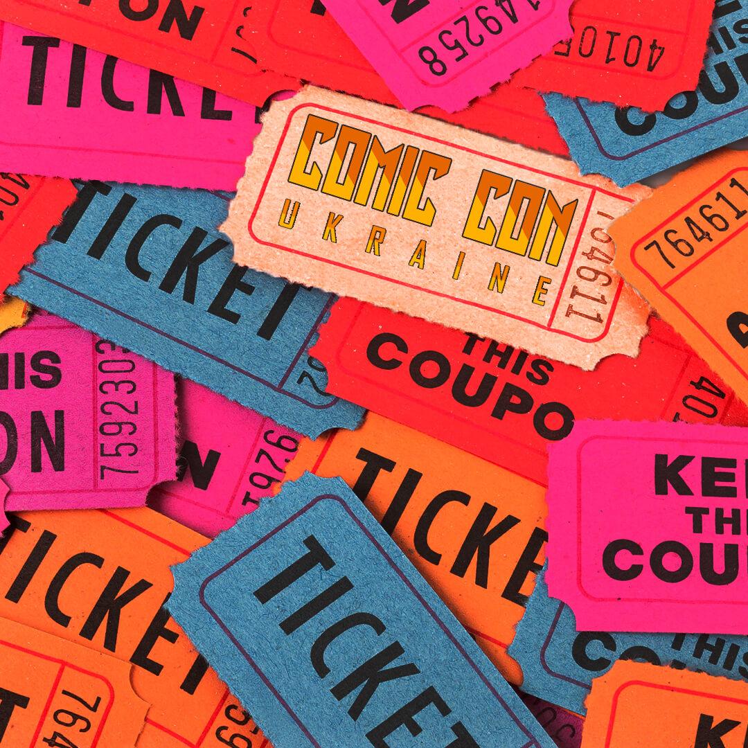 Купуйте квитки за ціною... квитків!