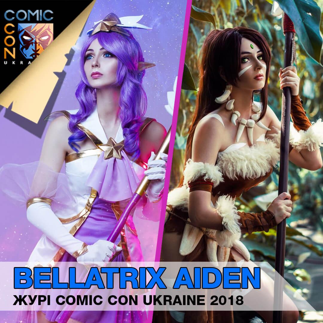 Bellatrix Aiden — третій член журі Comic Con Ukraine 2018!