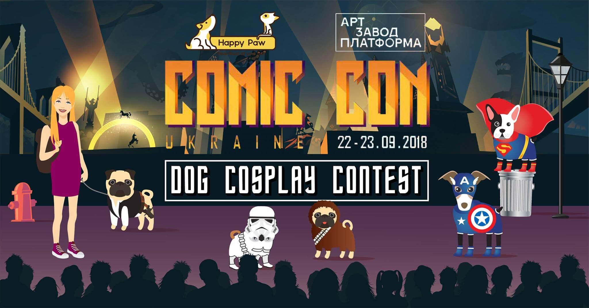 Dog Cosplay Contest